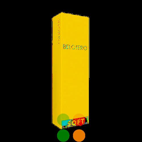 BELOTERO SOFT 1ml – Buy online on Filler Supplies