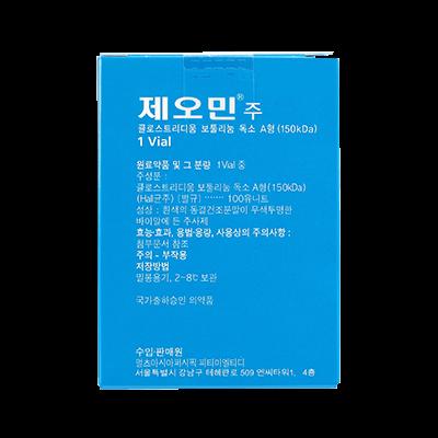 Xeomin 100U Korean